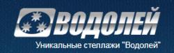 Стеллаж «Водолей»(Новосибирск), официальный дилер в Омске