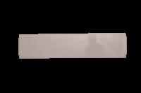 Крышка островного стеллажа